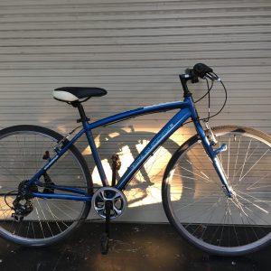 Xe Đạp Nhật Bãi Binzxstyle , Xe Đạp Nhật Bãi Đà Nẵng